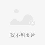 LED交通信息屏1.png